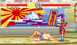"In later editions such as ""The Championship Edition"", you could play as boss characters such as M.Bison"