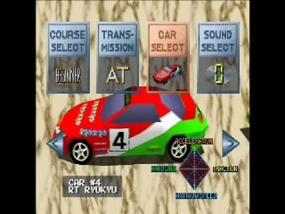 Ridge Racer allowed the choice of 4 cars, though loads more could be unlocked with a cheat